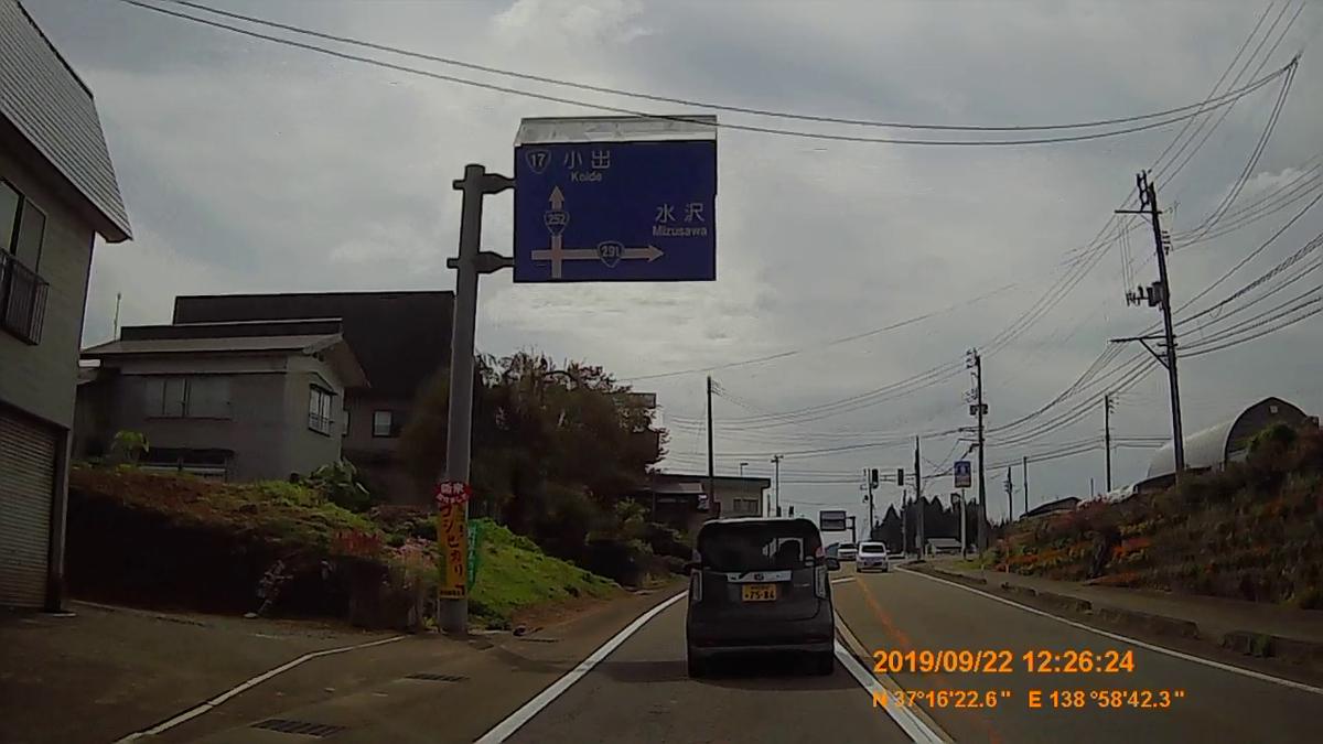 f:id:japan_route:20191202220544j:plain