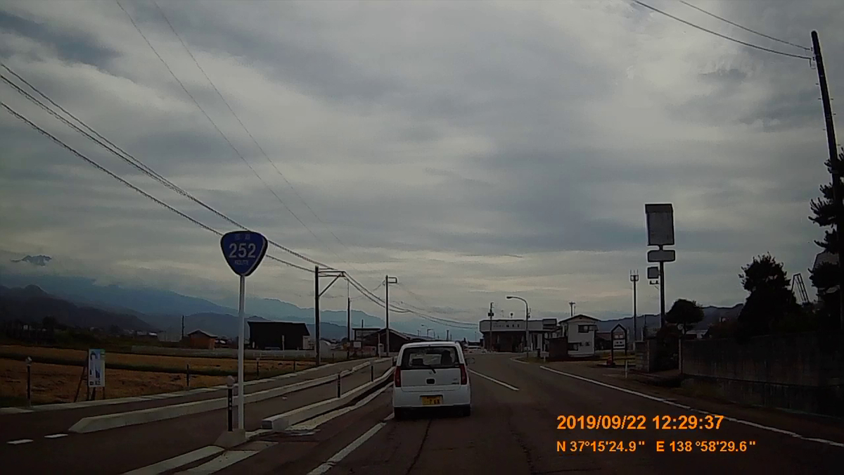 f:id:japan_route:20191202220618j:plain