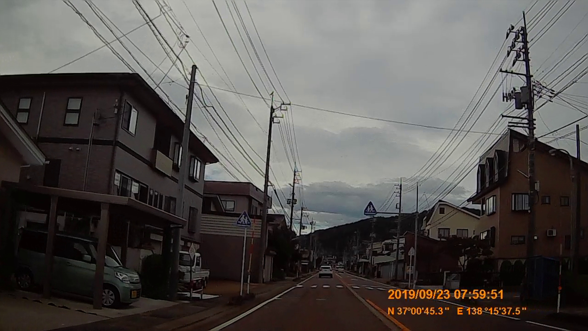 f:id:japan_route:20191204192418j:plain
