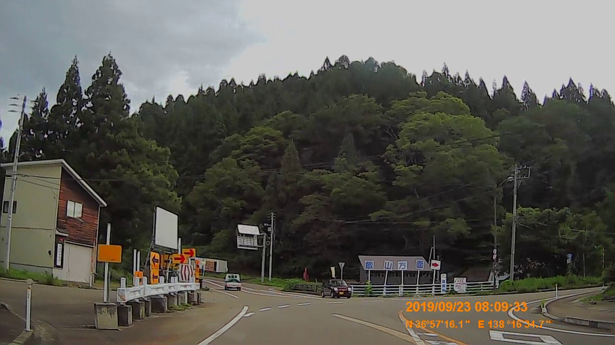 f:id:japan_route:20191204192720j:plain