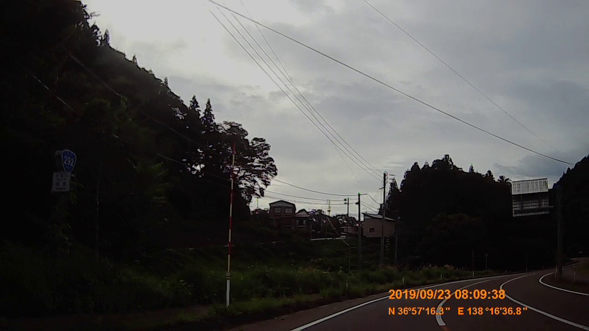 f:id:japan_route:20191204192731j:plain