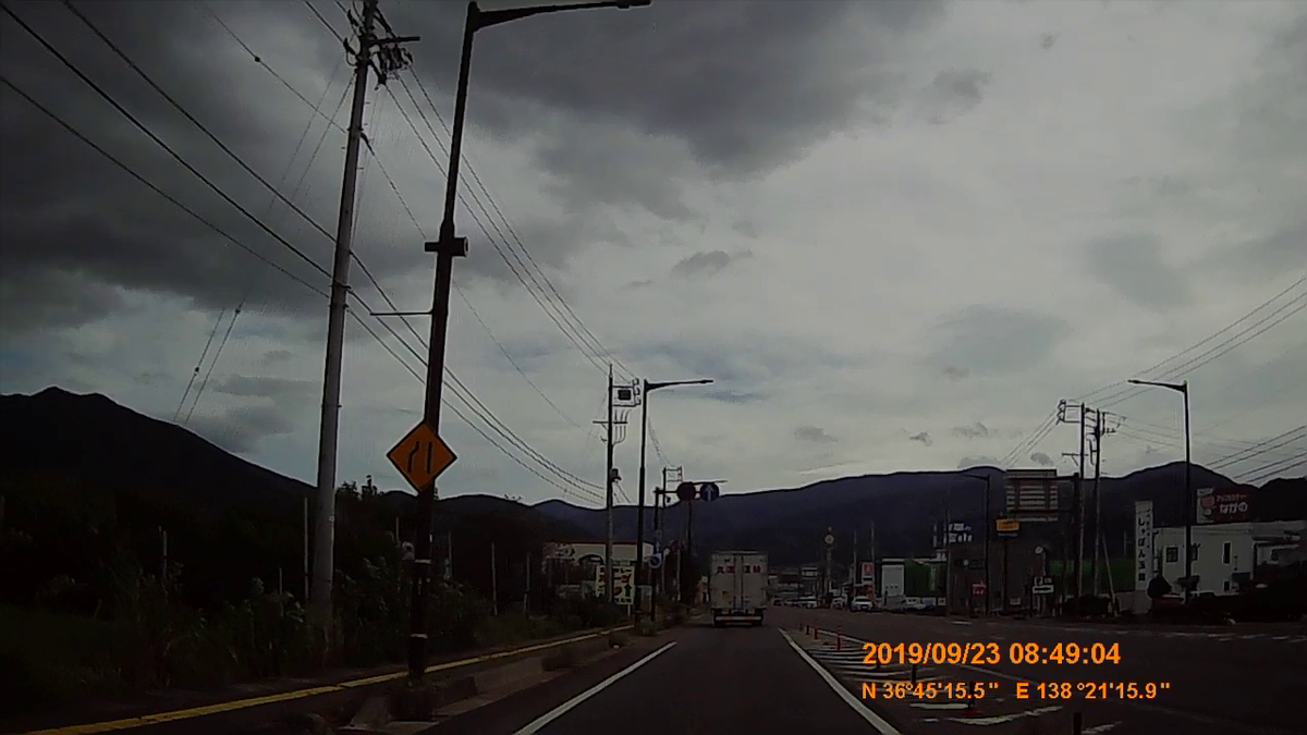 f:id:japan_route:20191204193734j:plain