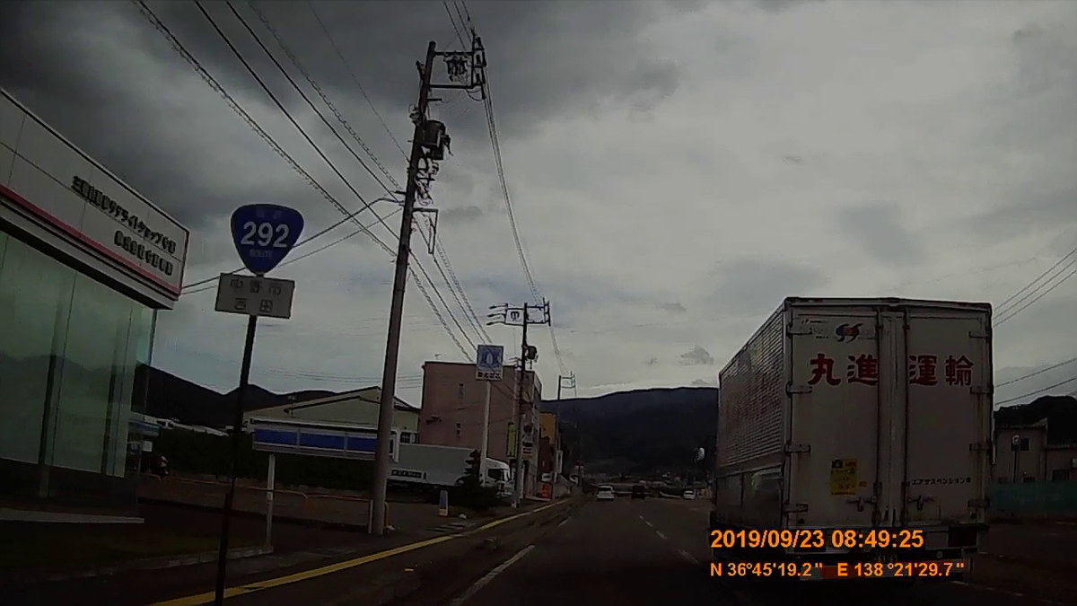 f:id:japan_route:20191204193804j:plain