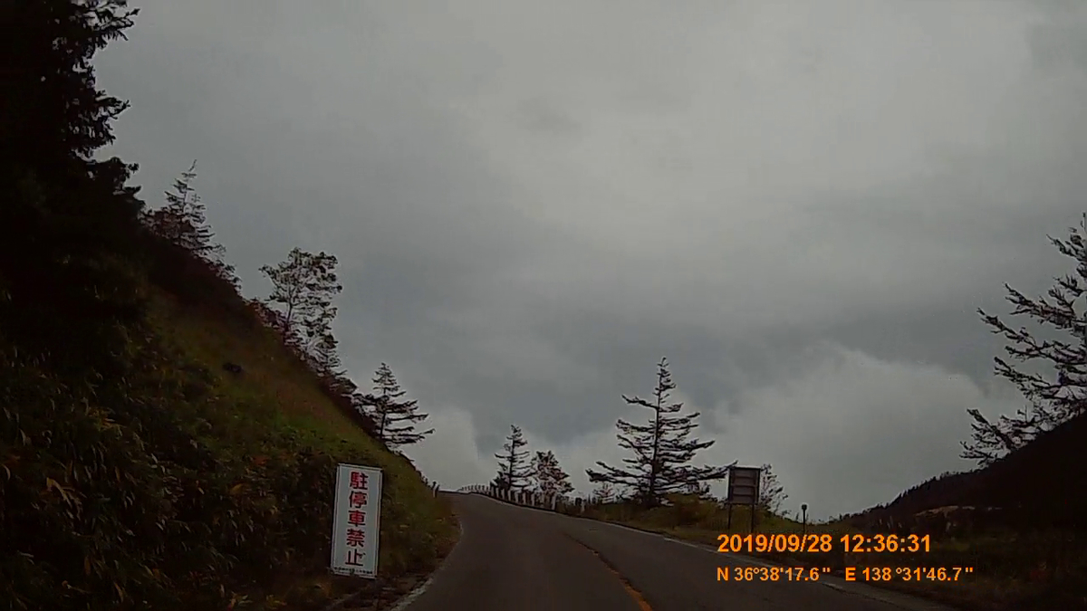 f:id:japan_route:20191204201249j:plain