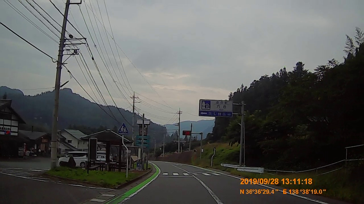 f:id:japan_route:20191204202020j:plain