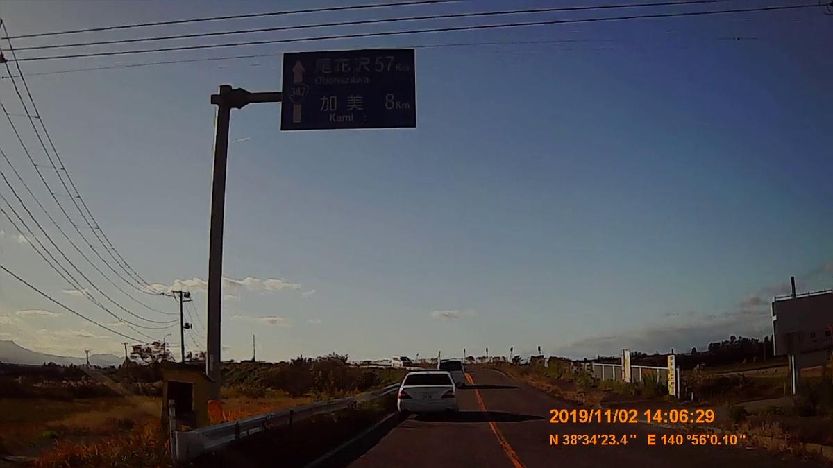 f:id:japan_route:20191211210342j:plain