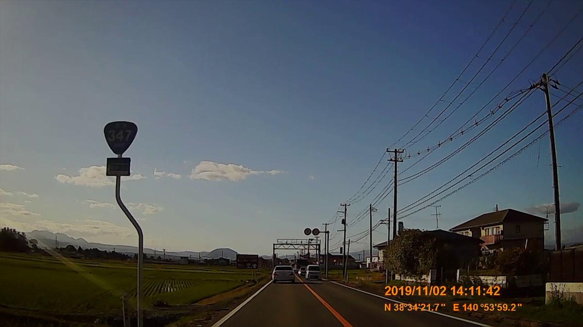 f:id:japan_route:20191211210423j:plain