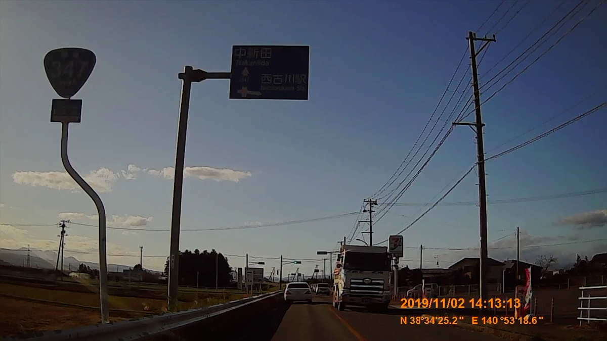 f:id:japan_route:20191211210431j:plain