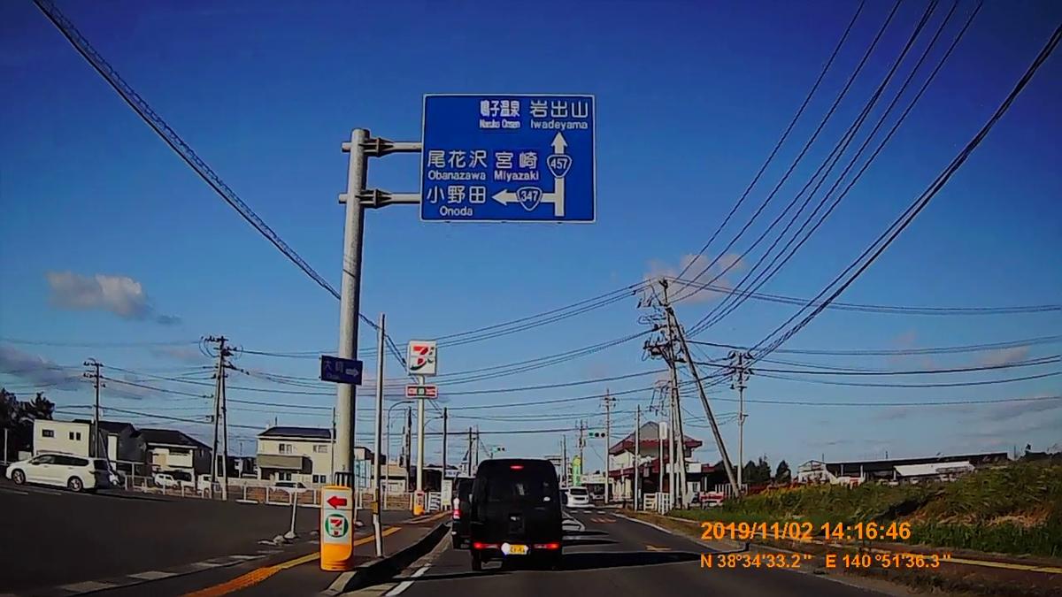 f:id:japan_route:20191211210513j:plain