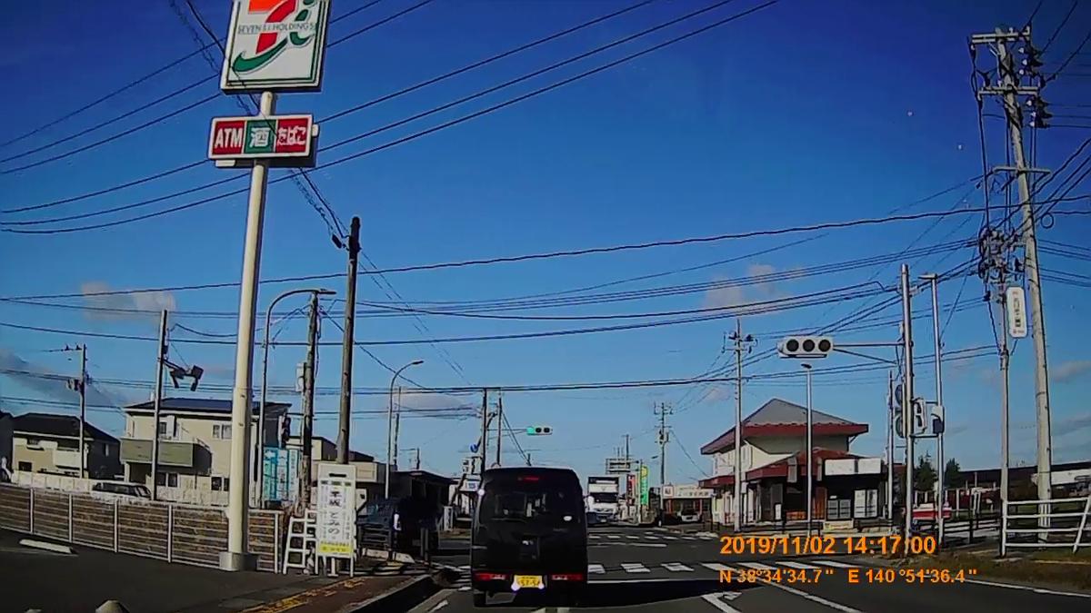 f:id:japan_route:20191211210516j:plain
