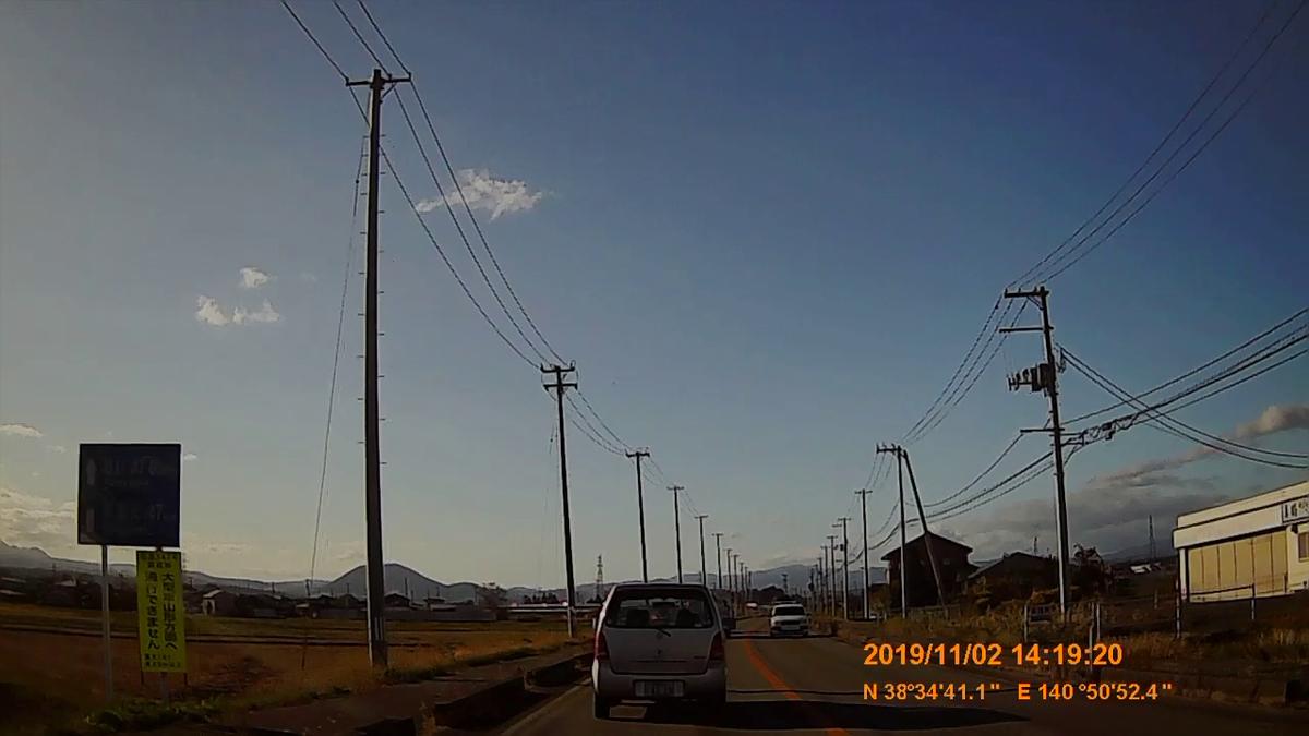 f:id:japan_route:20191211210545j:plain