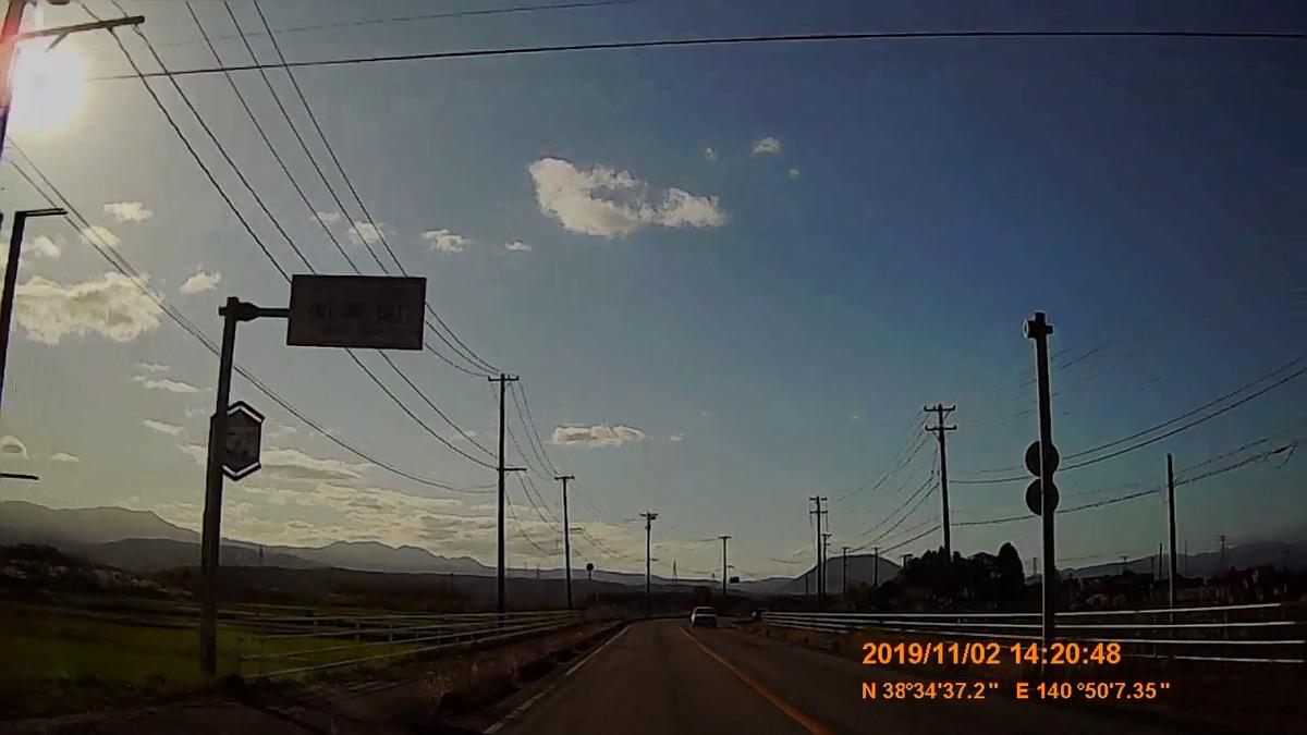 f:id:japan_route:20191211210604j:plain
