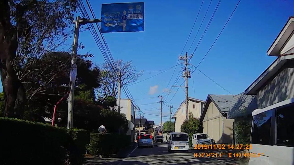 f:id:japan_route:20191211210654j:plain