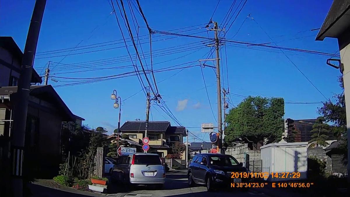 f:id:japan_route:20191211210656j:plain