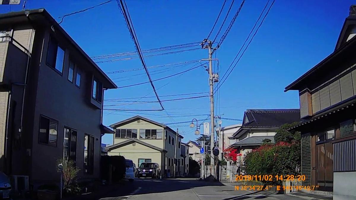 f:id:japan_route:20191211210732j:plain