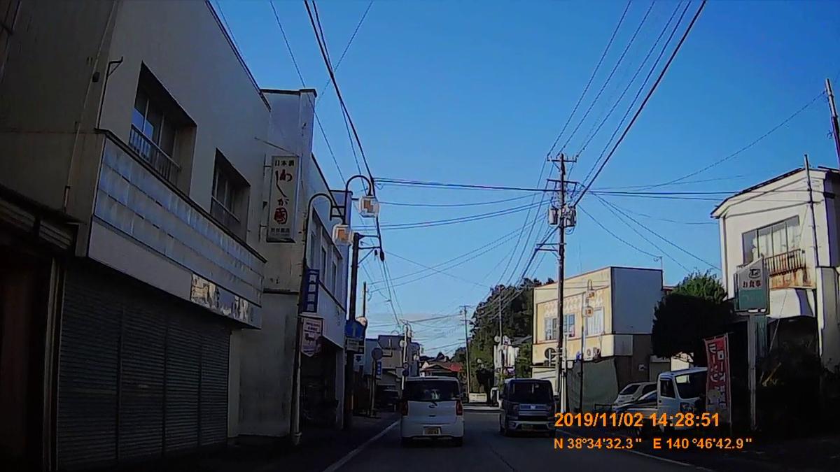 f:id:japan_route:20191211210753j:plain