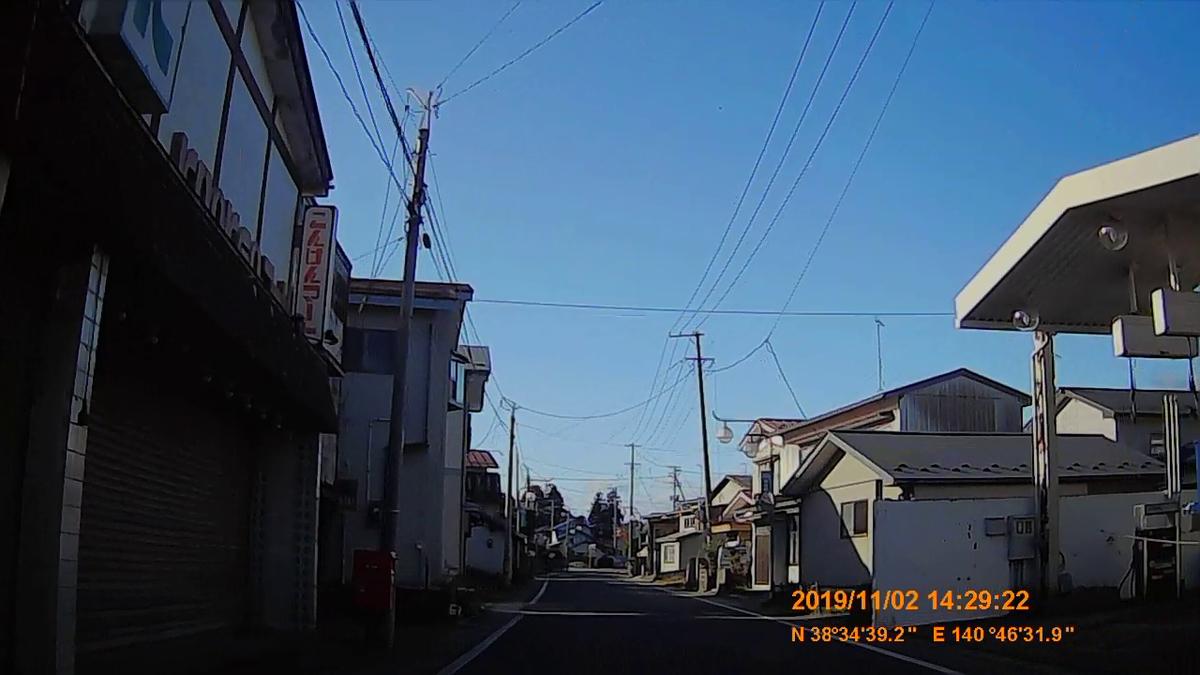 f:id:japan_route:20191211210802j:plain