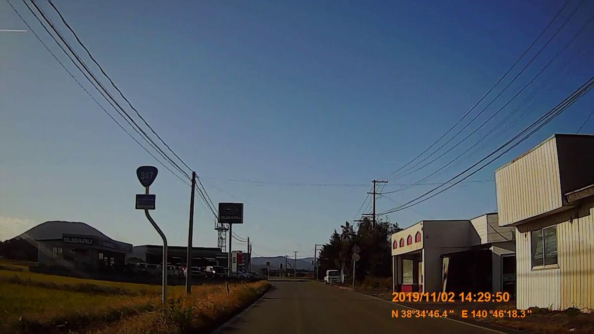 f:id:japan_route:20191211210812j:plain