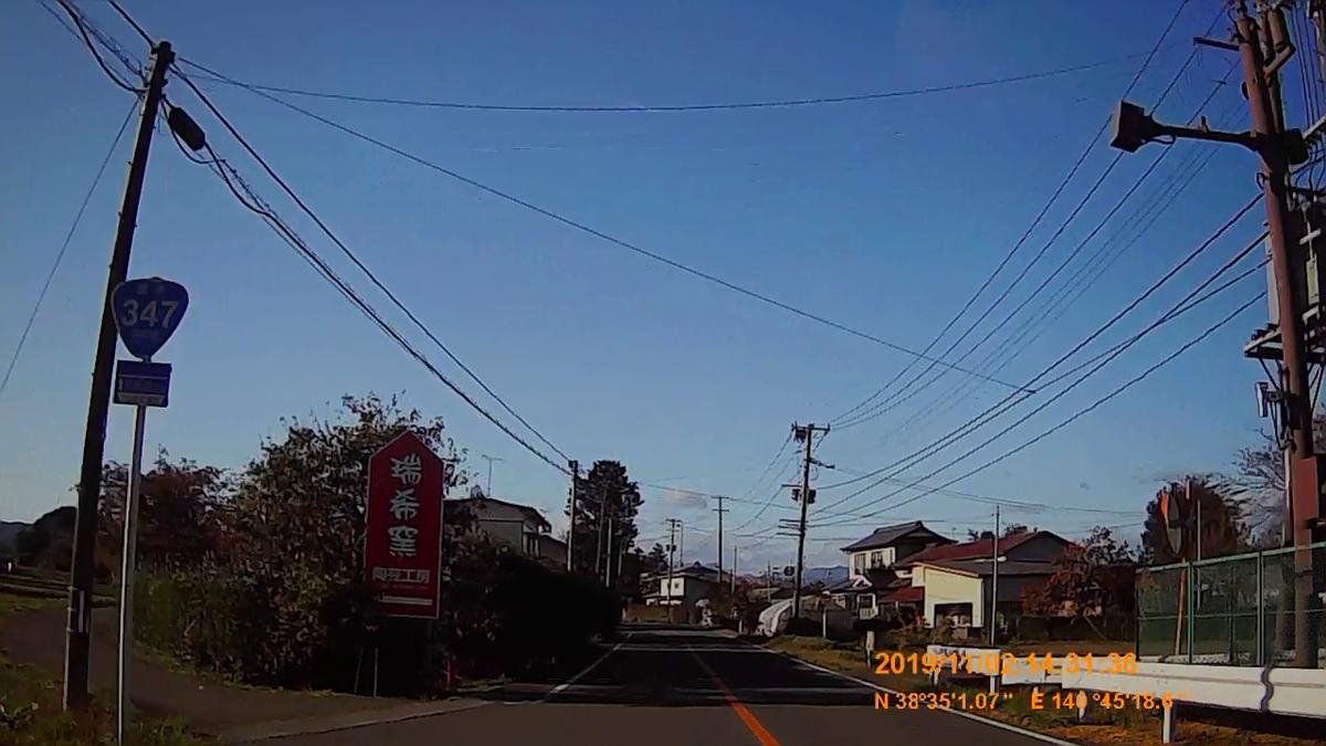 f:id:japan_route:20191211210820j:plain