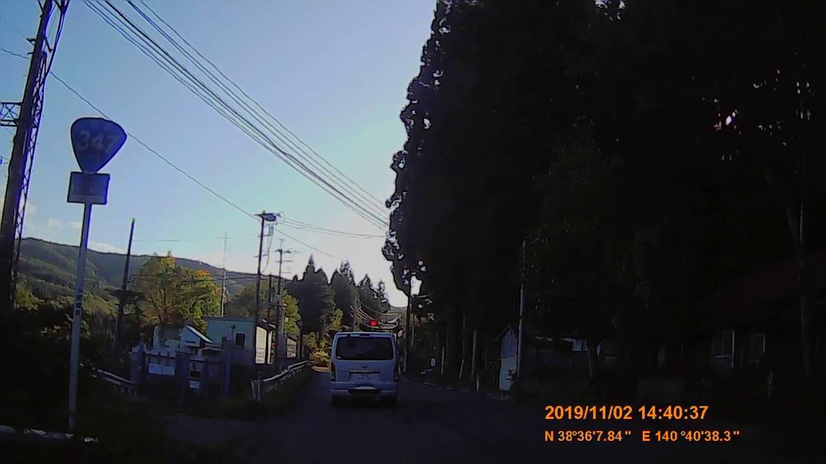 f:id:japan_route:20191211210926j:plain
