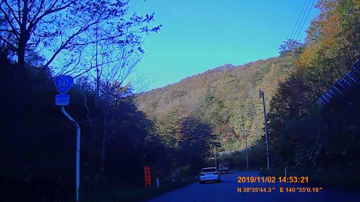 f:id:japan_route:20191211211223j:plain