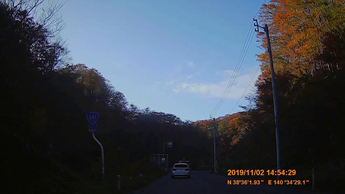 f:id:japan_route:20191211211230j:plain