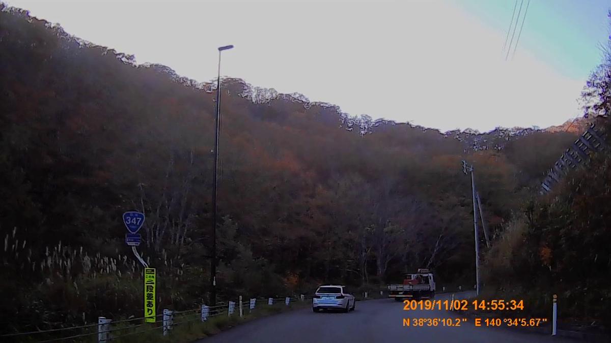 f:id:japan_route:20191211211245j:plain