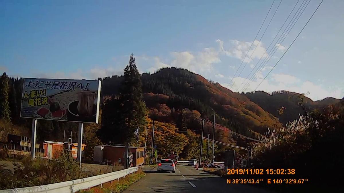 f:id:japan_route:20191211211420j:plain
