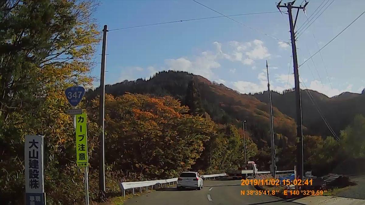 f:id:japan_route:20191211211428j:plain