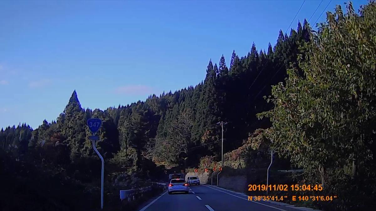 f:id:japan_route:20191211211444j:plain