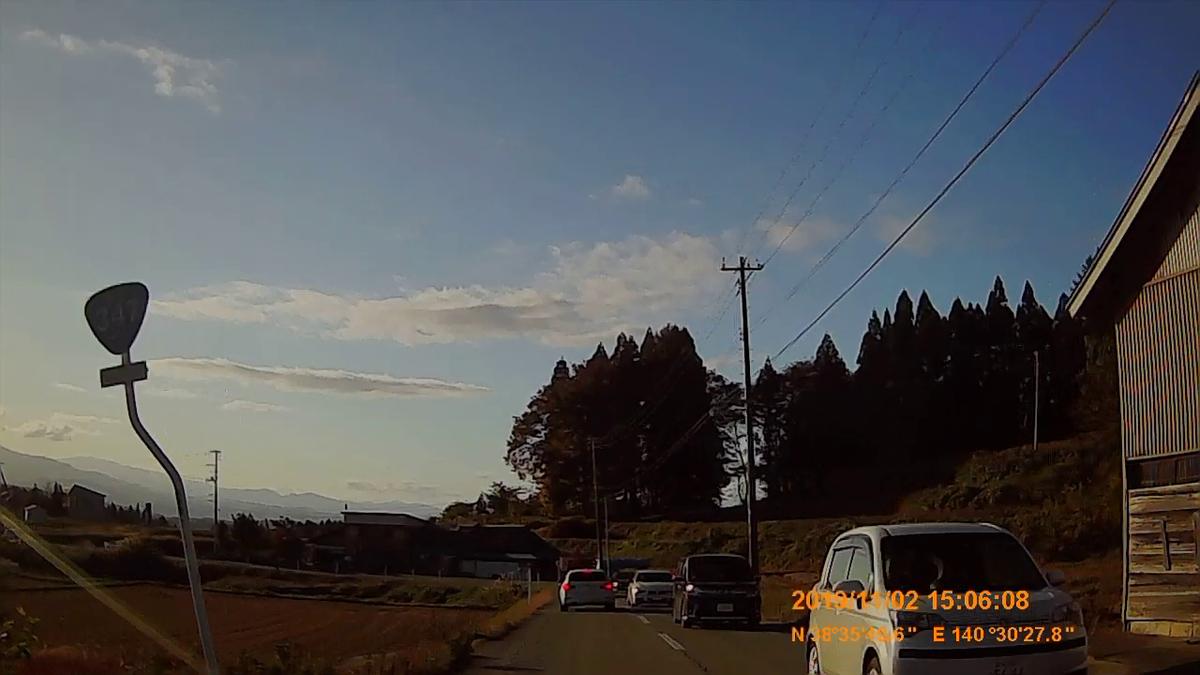 f:id:japan_route:20191211211453j:plain