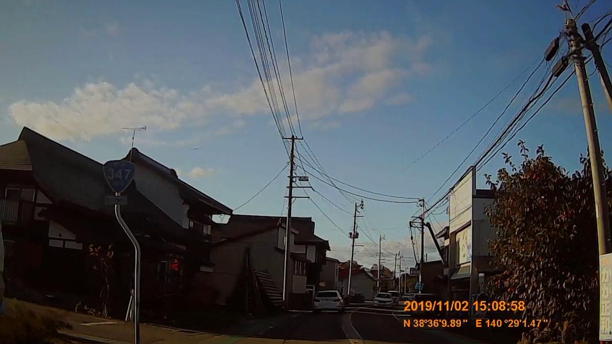 f:id:japan_route:20191211211543j:plain