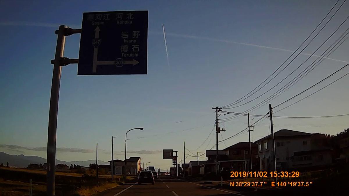 f:id:japan_route:20191211212116j:plain