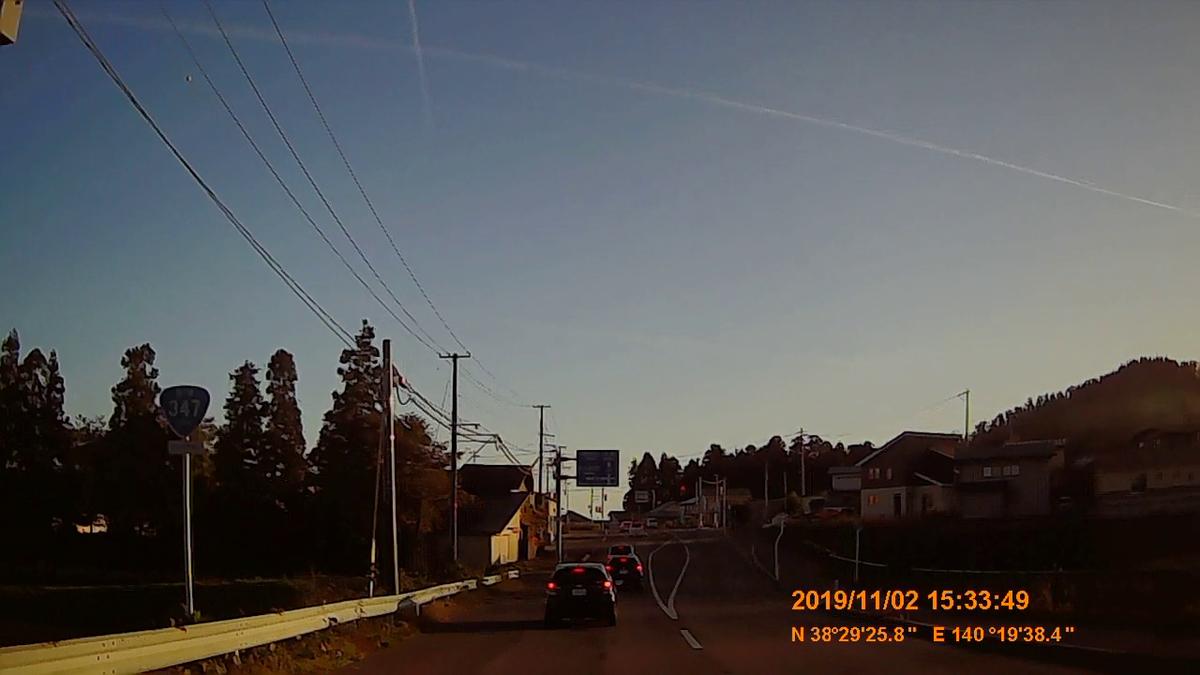 f:id:japan_route:20191211212125j:plain