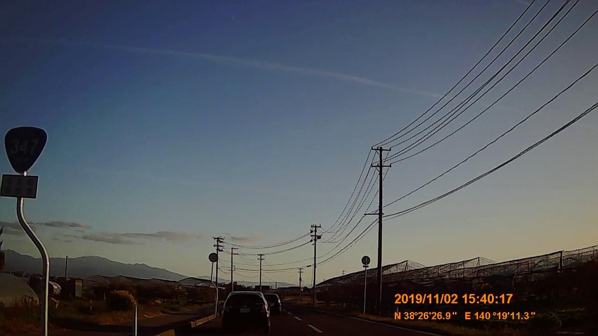 f:id:japan_route:20191211212204j:plain