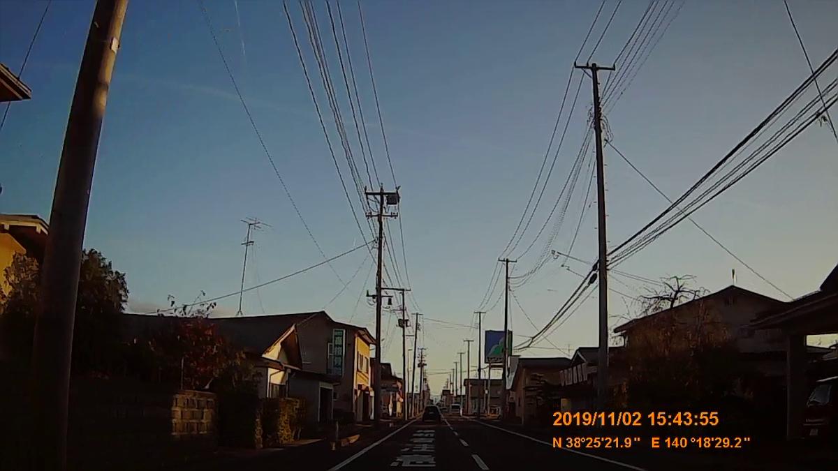 f:id:japan_route:20191211212219j:plain