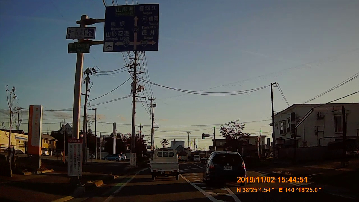 f:id:japan_route:20191211212235j:plain