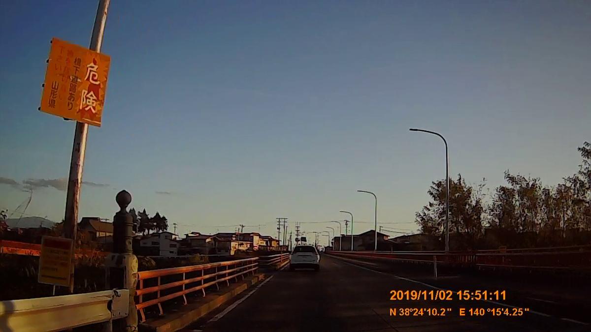 f:id:japan_route:20191211212408j:plain