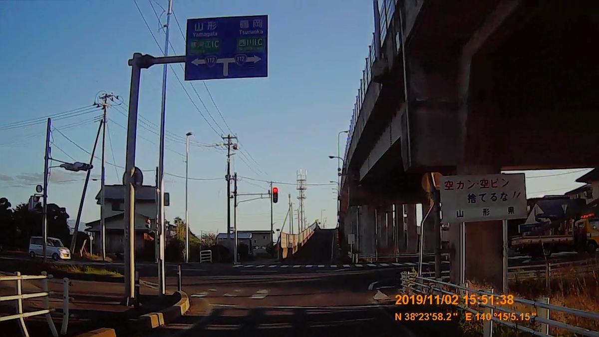 f:id:japan_route:20191211212434j:plain