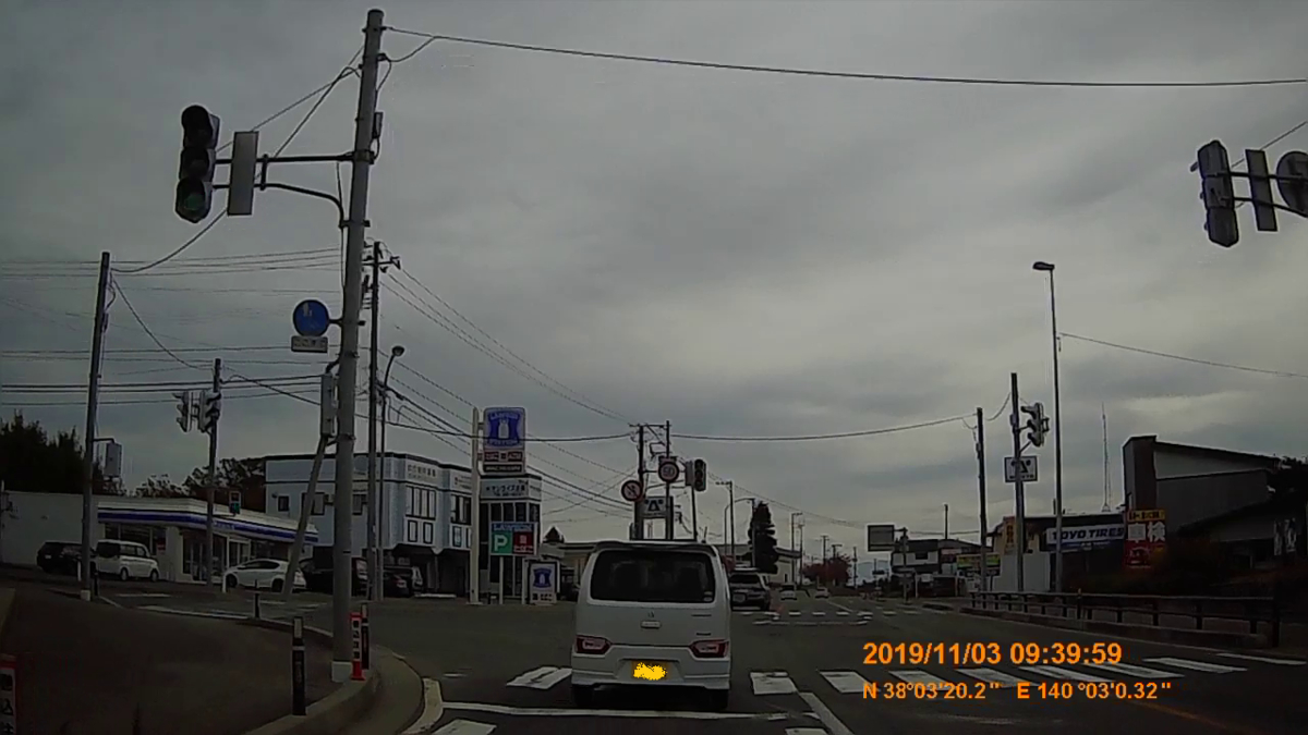 f:id:japan_route:20191212204038j:plain