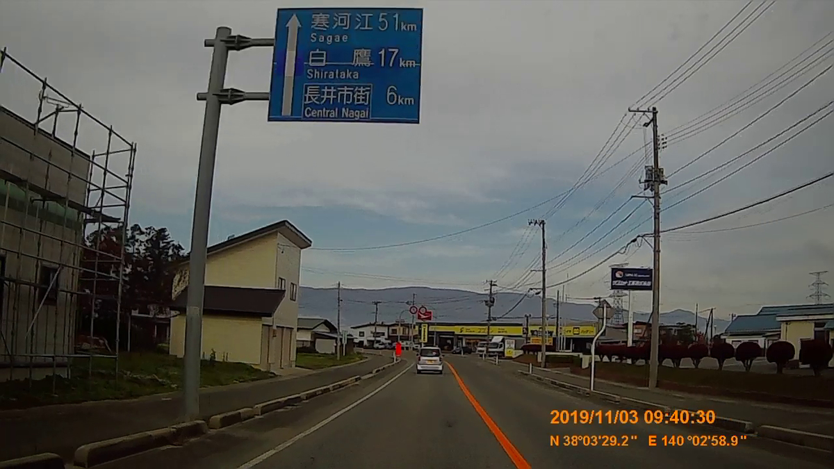 f:id:japan_route:20191212204058j:plain