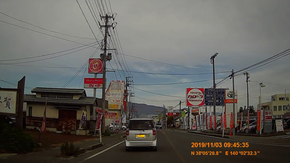 f:id:japan_route:20191212204137j:plain
