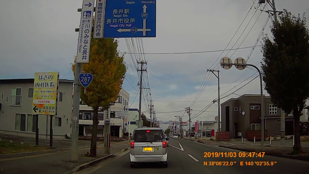 f:id:japan_route:20191212204323j:plain