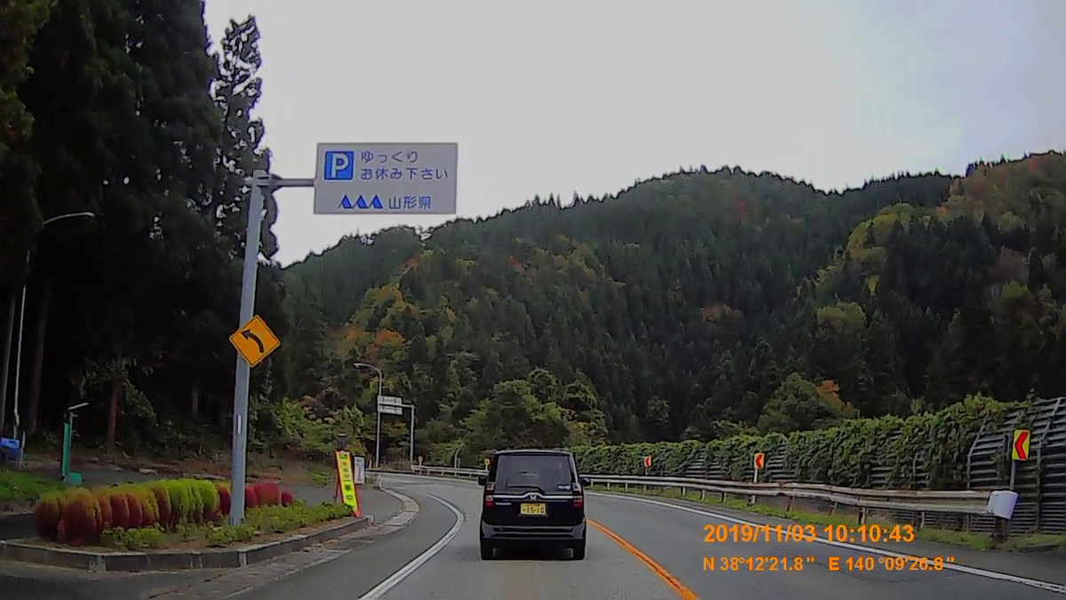 f:id:japan_route:20191212204758j:plain