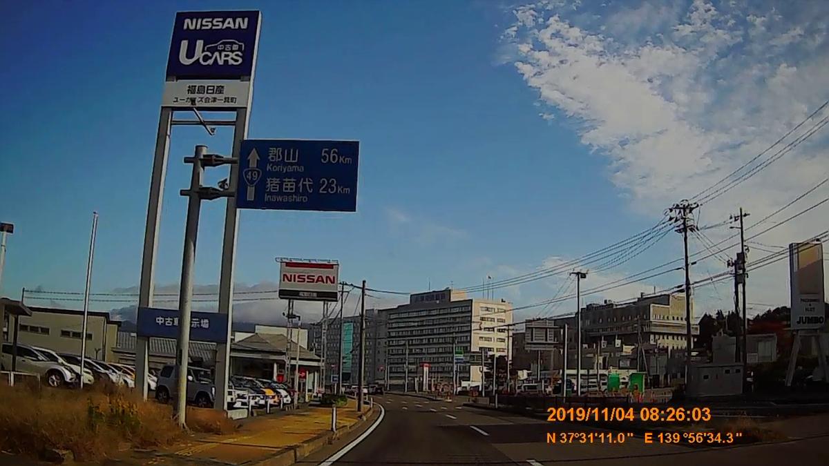 f:id:japan_route:20191215085841j:plain
