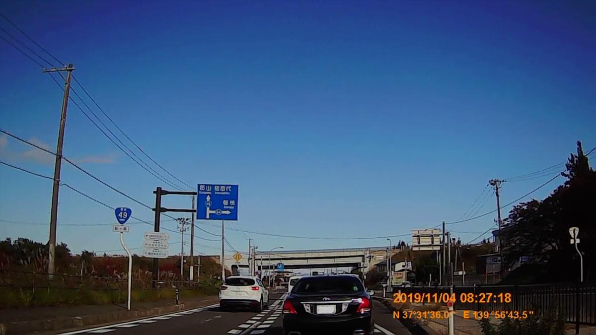 f:id:japan_route:20191215085850j:plain