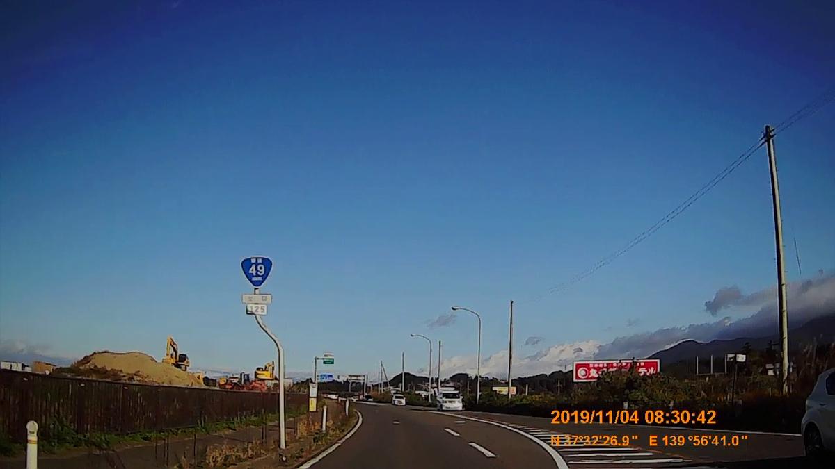 f:id:japan_route:20191215085911j:plain