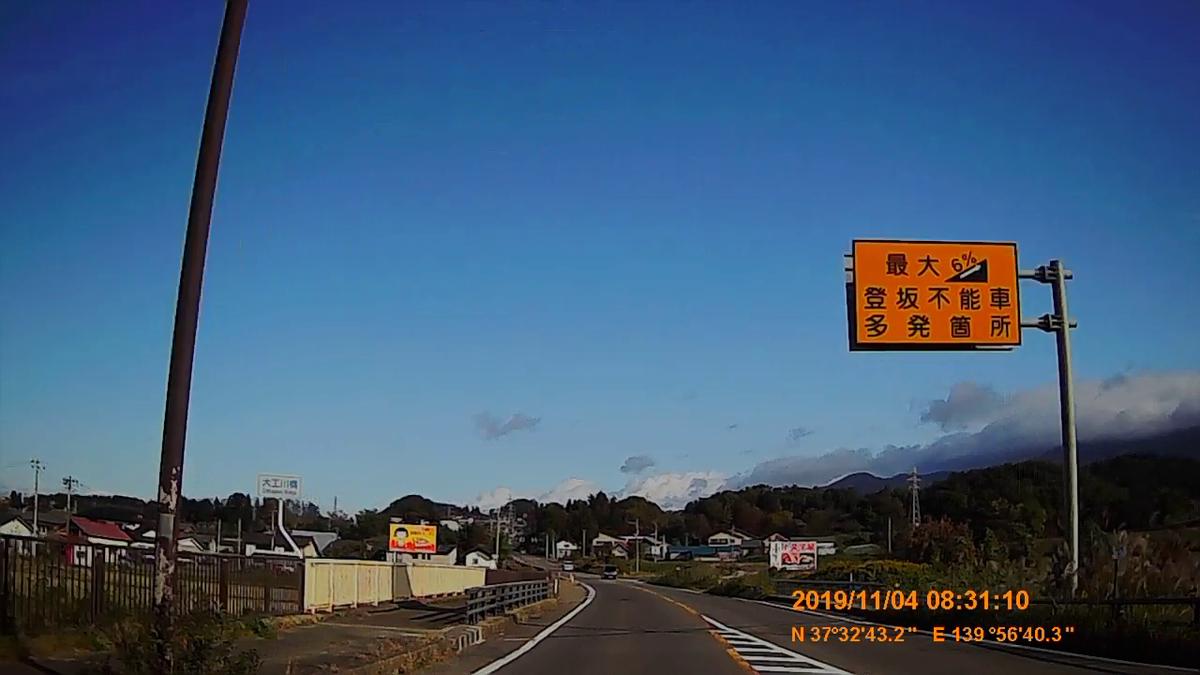 f:id:japan_route:20191215085919j:plain