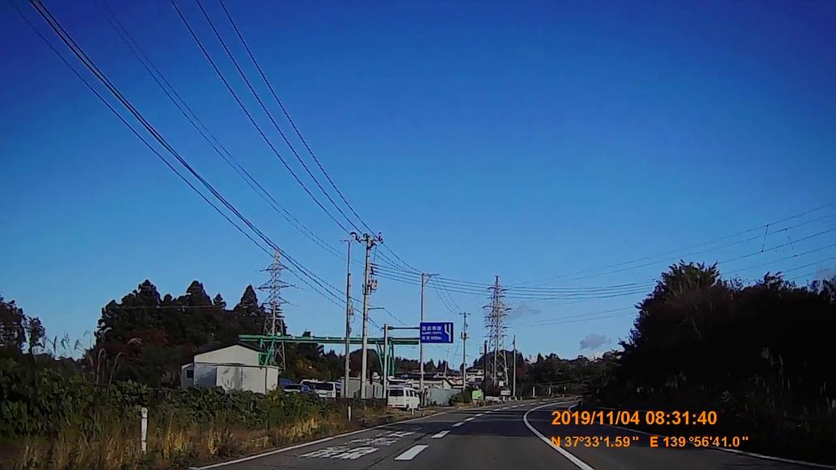 f:id:japan_route:20191215085928j:plain
