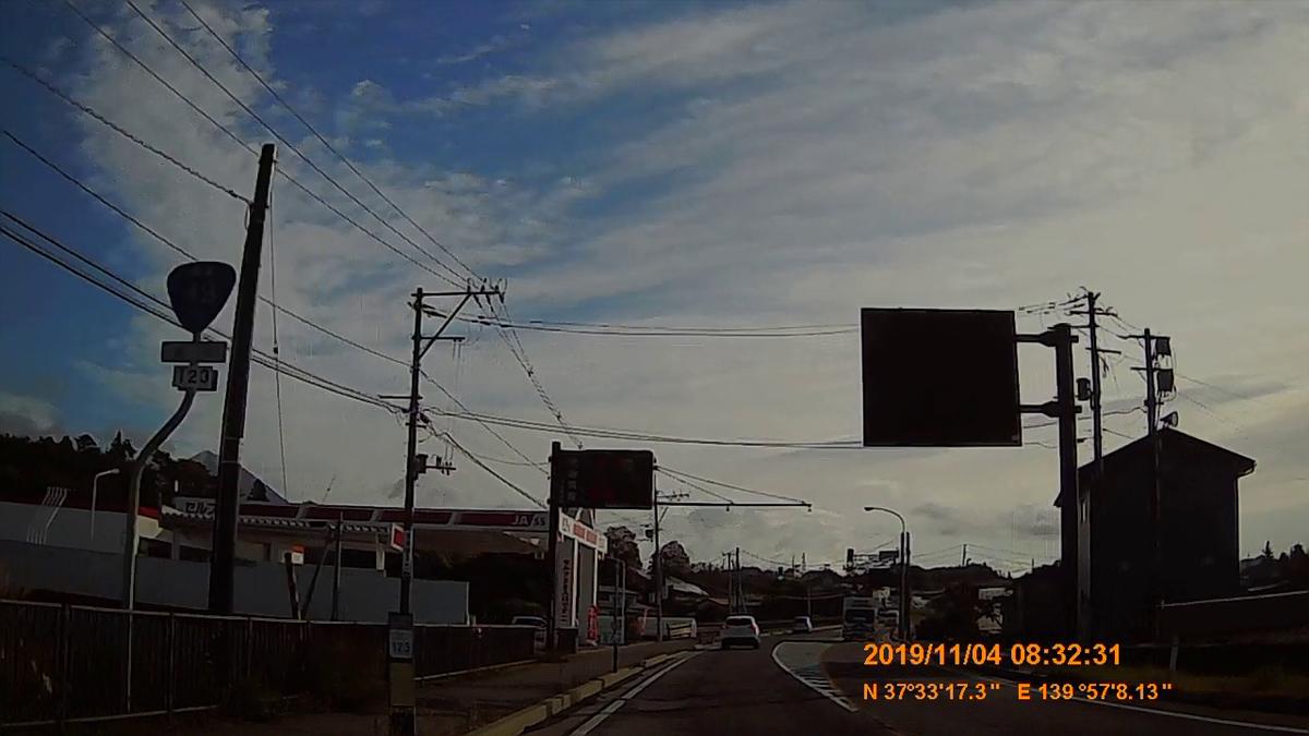 f:id:japan_route:20191215085952j:plain